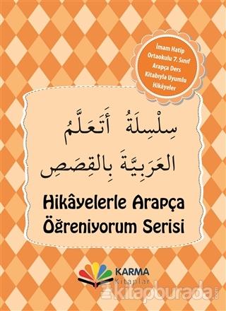 Hikayelerle Arapça Öğreniyorum Serisi İmam Hatip Orta Okulu 7.Sınıf Arapça Hikaye Seti (10 Kitap)