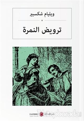 Hırçın Kız (Arapça) William Shakespeare