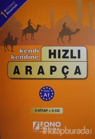 Hızlı Arapça 1. Basamak (3 Kitap + 5 CD)