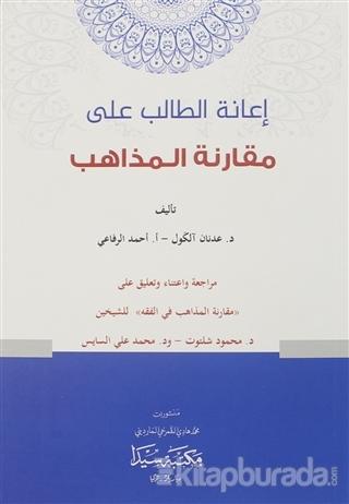İanetül Talib Ela Mukaranetül Mezah (Arapça)
