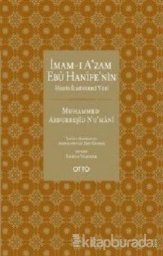 İmam-ı Azam Ebu Hanife'nin Hadis İlmindeki Yeri