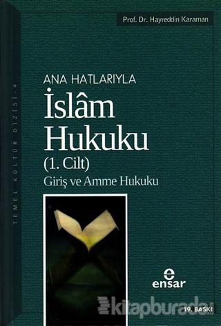 Anahatlarıyla İslam Hukuku Cilt 1 Hayreddin Karaman