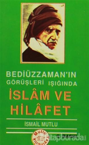İslam ve Hilafet