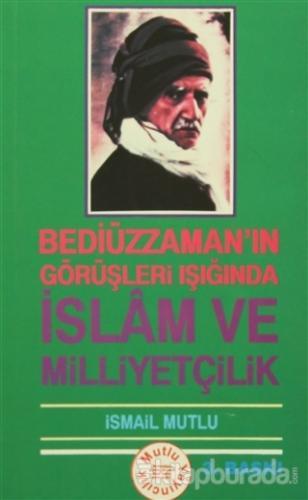 İslam ve Milliyetçilik
