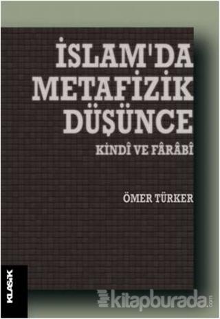 İslam'da Metafizik Düşünce