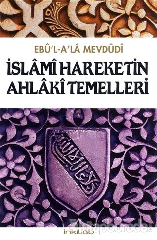 İslami Hareketin Ahlaki Temelleri