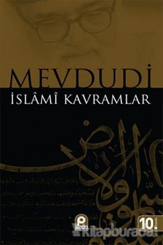 İslami Kavramlar