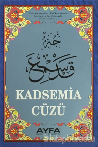 Kadsemia Cüzü (Ayfa021)