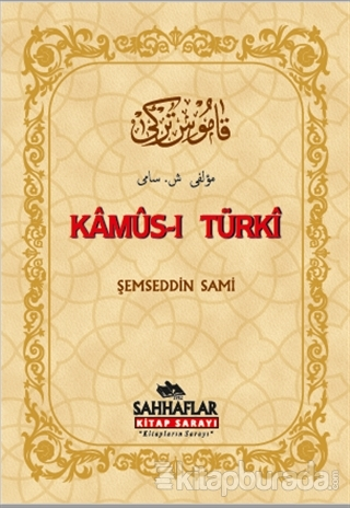 Kamus-ı Turki (Ciltli)