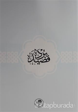 Kaside-i Bürde (Arapça)