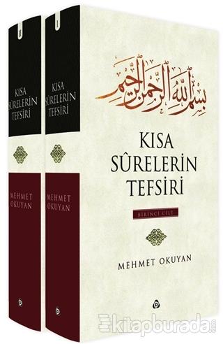 Kısa Surelerin Tefsiri (2 Cilt Takım) (Ciltli) %35 indirimli Mehmet Ok