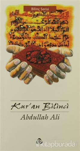 Kur'an Bilinci