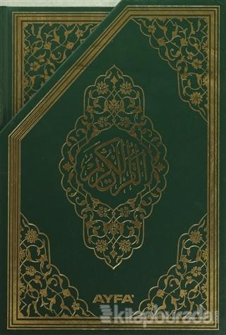 Kur'an-ı Kerim Cüzleri 5'li Rahle Boy Kutulu (Ayfa117) (Ciltli) Kolekt