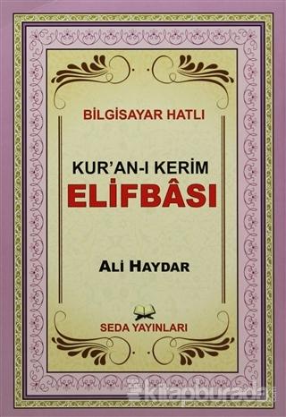 Kur'an-ı Kerim Elifbası  (Kod:100)