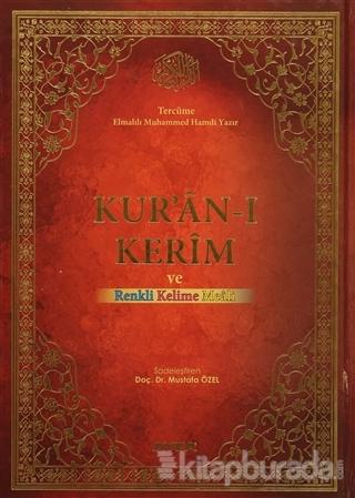 Kur'an-ı Kerim Mühürlü Kırık Kelime Mealli Rahle Boy (Ayfa-088) (Ciltli)