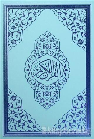 Kur'an-ı Kerim Orta Boy Bilgisayarlı 2 Renk Kutulu (Ayfa123M) (Ciltli)