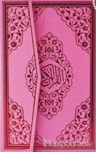 Kur'an-ı Kerim Orta Boy Bilgisayarlı 2 Renk Mühürlü (Ayfa123P) (Ciltli)