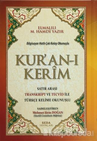 Kur'an-ı Kerim Satır Arası Transkript ve Tecvid İle Türkçe Kelime Okunuşlu (Orta Boy - 161) (Ciltli)