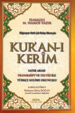 Kur'an-ı Kerim Satır Arası Transkript ve Tecvid İle Türkçe Kelime Okunuşlu (Rahle Boy) (Ciltli)