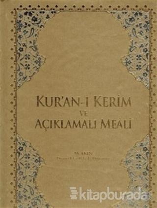 Kur'an-ı Kerim ve Açıklamalı Meali (Orta Boy) (Ciltli) Ali Akın