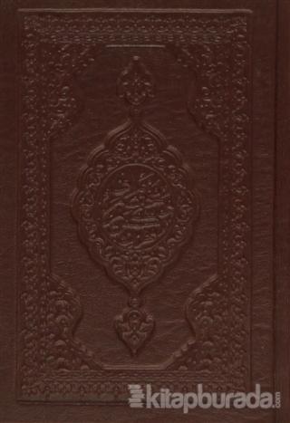 Kur'an-ı Kerim ve Muhtasar Meali %35 indirimli Hayrat Neşriyat İlim Ar