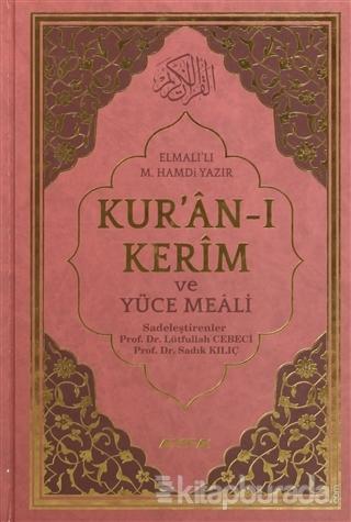 Kur'an-ı Kerim ve Yüce Meali Hafız Boy (Ayfa171) (Ciltli)
