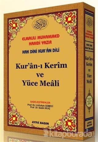 Kur'an-ı Kerim ve Yüce Meali Rahle Boy (Ayfa027)