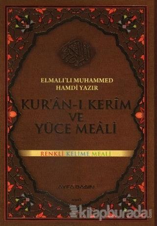 Kur'an-ı Kerim ve Yüce Meali (Rahle Boy Kod: 082) (Ciltli)