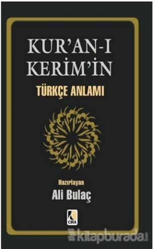 Kur'an- ı Kerim'in Türkçe Anlamı - %35 indirimli  - Kolektif - Çıra Ya