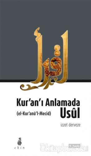 Kur'an'ı Anlamada Usul  (el-Kur'anu'l-Mecid)