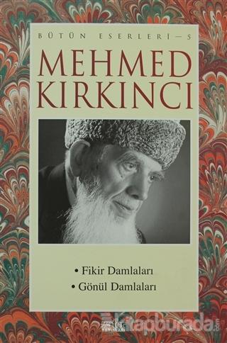 Mehmed Kırkıncı Bütün Eserleri - 5 / Fikir Damlaları - Gönül Damlaları