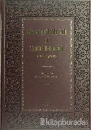 Merahu'l-Me'ali Fi Şerhi'l-Emali (Ciltli)
