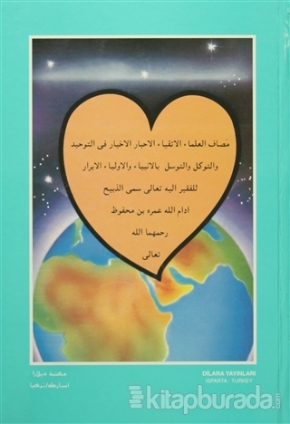 Mesaf Arapça (Ciltli)