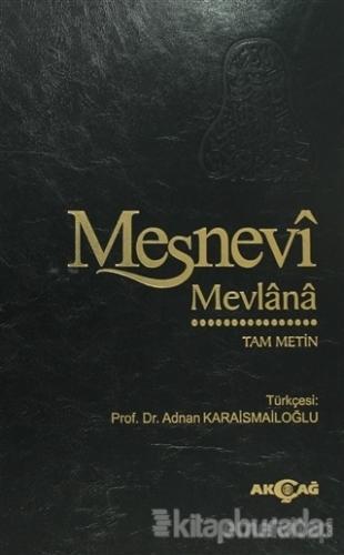 Mesnevi Mevlana - Tam Metin (Şamua Kağıt) (Ciltli)
