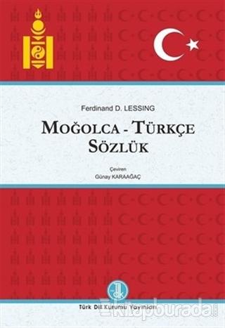 Moğolca - Türkçe Sözlük (Ciltli)