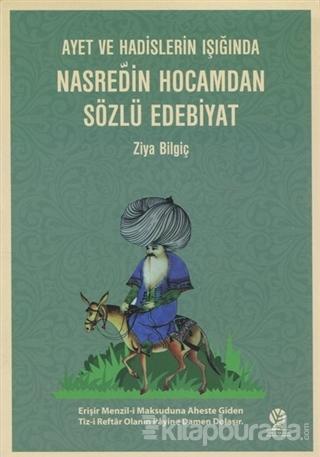 Nasreddin Hocamdan Sözlü Edebiyat