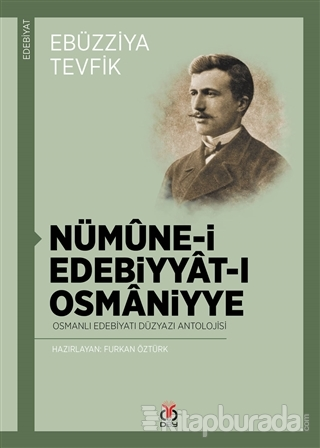 Nümune-i Edebiyat-ı Osmaniyye