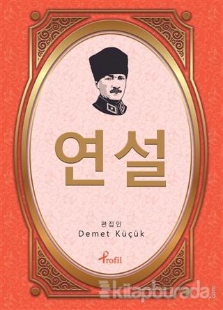 Nutuk - Korece Seçme Hikayeler
