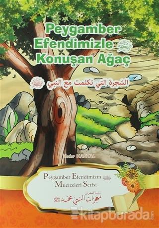 Peygamber Efendimizle (s.a.s) Konuşan Ağaç