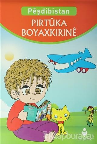 Pirtuka Boyakirine