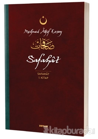 Safahat - Safahat 1. Kitap Mehmed Âkif Ersoy