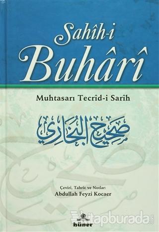 Sahih-i Buhari (2 Cilt Takım Şamua) (Ciltli)