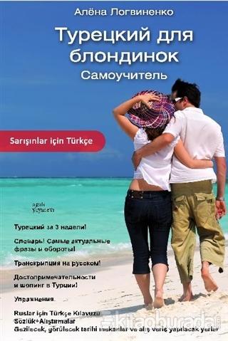 Sarışınlar İçin Türkçe