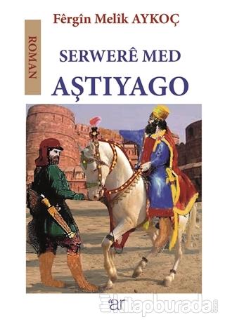 Serwere Med Aştiyago