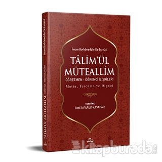 Ta'limü'l Müteallim Öğretmen - Öğrenci İlişkileri (Şamua) (Ciltli)