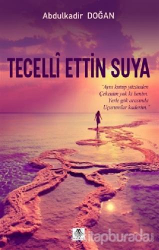 Tecelli Ettin Suya