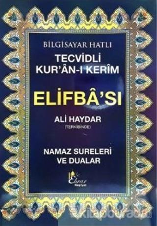 Tecvidli Kur'an-ı Kerim Elifbası