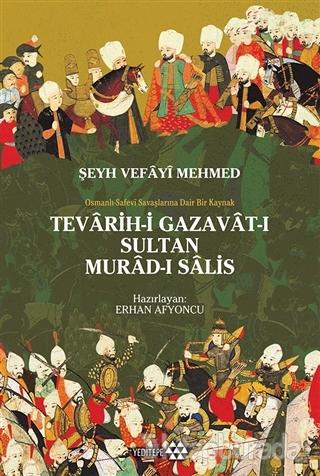 Teravih-i Gazavat-ı Sultan Murad-ı Salis