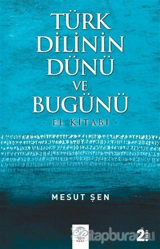 Türk Dilinin Dünü ve Bugünü
