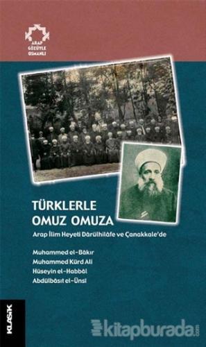 Türklerle Omuz Omuza